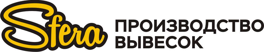 """РПК """"Sfera"""""""